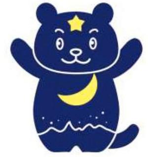 Hosikuma_3
