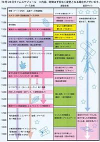 Ssuke_2